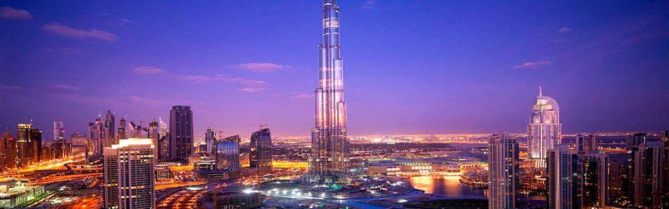 ОАЭ на новый год — от 28,000 руб