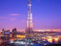 ОАЭ на новый год — от 21,900 руб