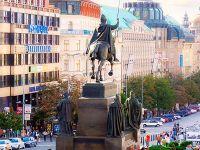 Прага по супер цене — от 28,500 руб!