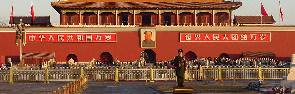 Туры в Пекин из Москвы