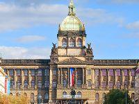 Тур по Чехии и Польше — от 25,400 руб!