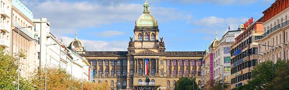Чехия на 8 марта — от 28,500 руб