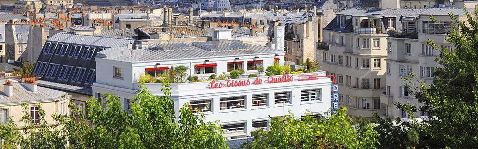 Париж из Самары летом