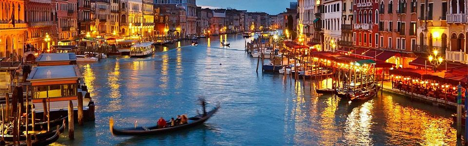 Вся Италия на Новый Год!