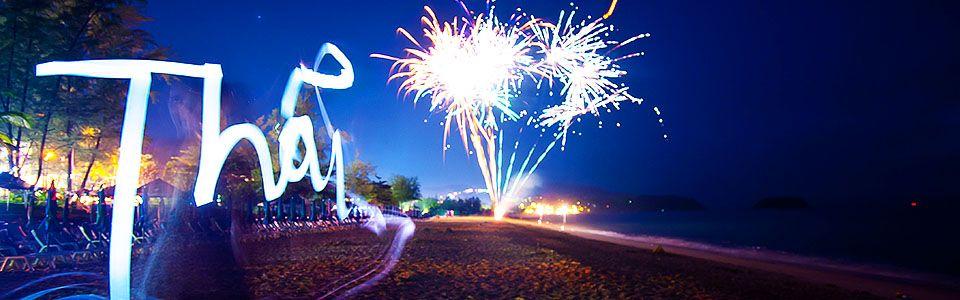 Тайланд из Оренбурга на Новый Год!