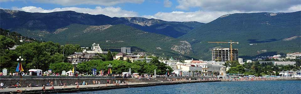 Крым из Самары — 14,500 руб!