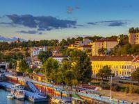 Сербия из Москвы — от 33,500 руб!