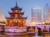 Китай на новый год из Уфы!