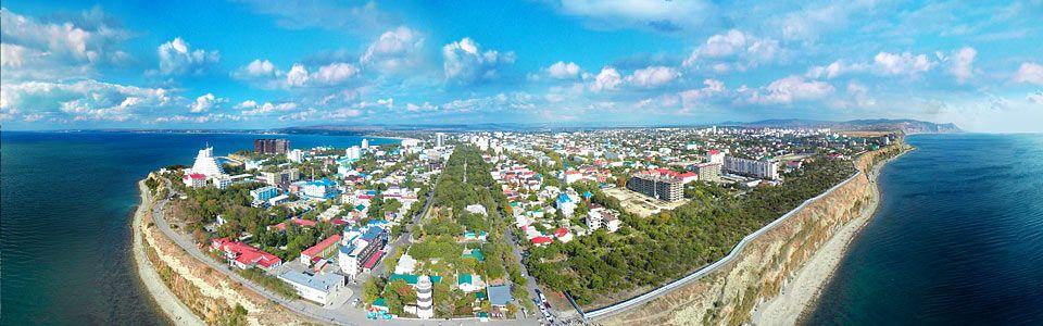 Автобусный тур в Анапу из Оренбурга!