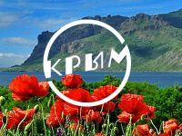 Автобусный тур в Крым из Оренбурга!