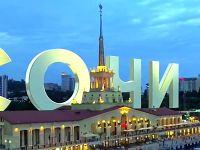Автобусный тур в Сочи из Оренбурга!