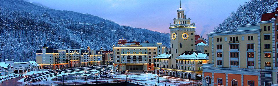Новый год в Сочи — от 29,500 руб!
