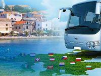 Тур в Будапешт и Вену + виза в Оренбурге!