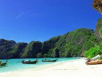 Таиланд — от 30,300 руб!