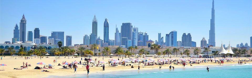 Горящие туры в ОАЭ из Самары