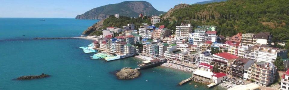 Крым из Самары — от 13,300 руб!