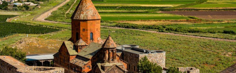 Армения из Уфы — от 33,600 руб!