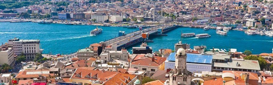 Стамбул из Москвы – от 12,200 руб!