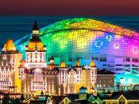 Сочи из Оренбурга  — от 10,800 руб!