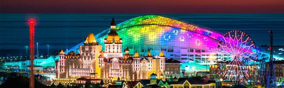 Сочи из Оренбурга  — от 14,000 руб!