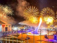 Новый год в Сочи — от 16,700 руб!