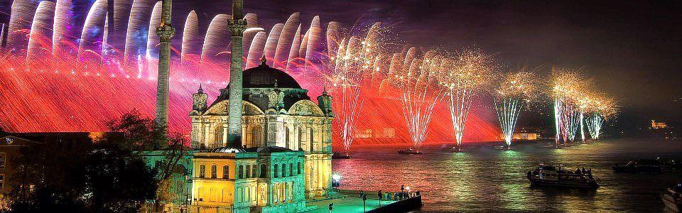 Стамбул из Москвы на Новый год — от 22,500 руб!