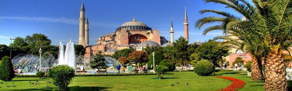 Стамбул из Москвы — от 18,600 руб!