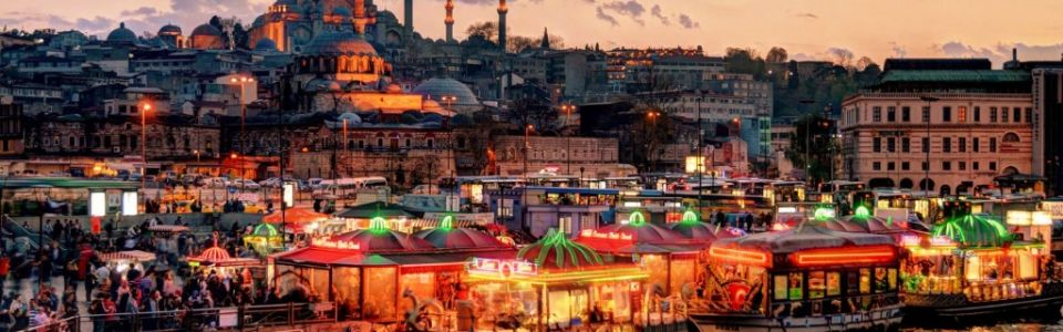 Стамбул из Уфы — от 16,000 руб!