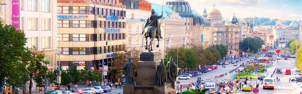 туры в Прагу из Оренбурга